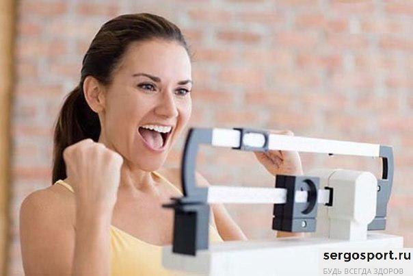 медленно сбросить жир