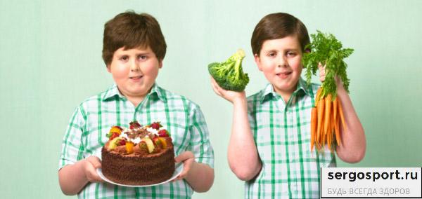 првильно питаться чтобы избежать детского ожирения