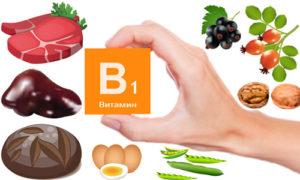 витамин B1 в спорте
