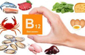 витамин B12 в спорте
