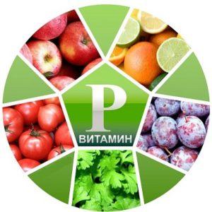 витамин P в спорте