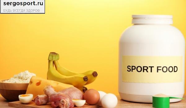 полезно спортивное питание