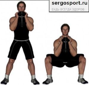 упражнение 1 фитнес тренировки