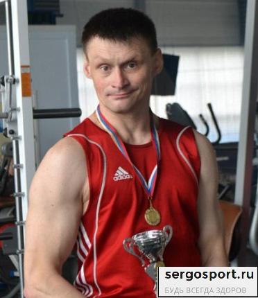 атлетичсекий фитнес-А.Россомакин