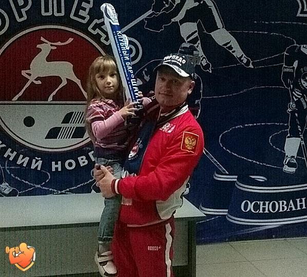 форма как у олимпийской сборной России