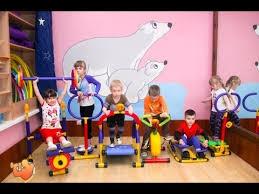 домашние тренажеры для детей