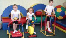 Детские спортивные тренажеры для дома